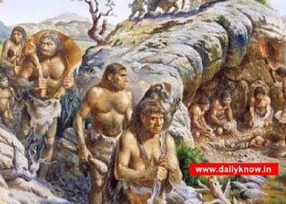 Prehistoric period of India in Hindi | Indian ancient history Gk in Hindi PDF download dailyknow.in