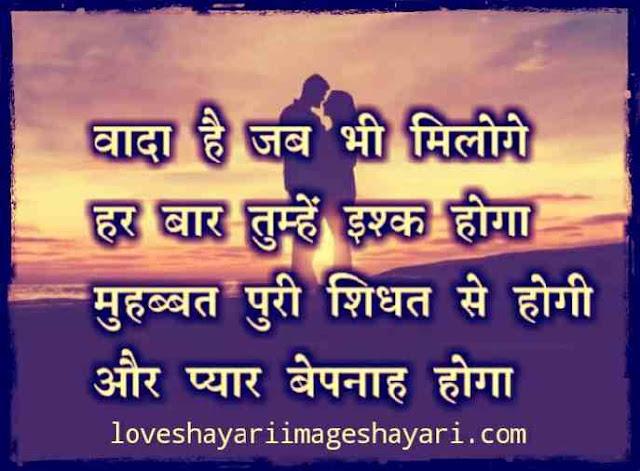 Wallpaper hd shayari love