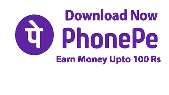 Free-download-phonepe-and-earn-money