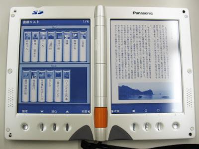 Panasonic Σブック