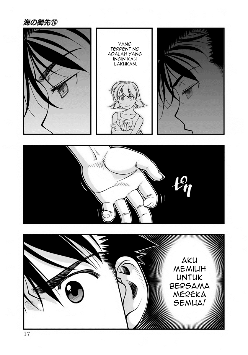 Komik umi no misaki 119 - chapter 119 120 Indonesia umi no misaki 119 - chapter 119 Terbaru 19|Baca Manga Komik Indonesia