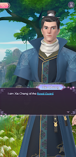 Xie Cheng's intro