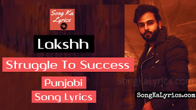 struggle-to-success-lyrics-lakshh