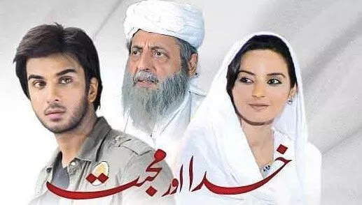 20-best-Pakistani-dramas-of-2021-Best-Pakistani-Dramas-to-Watch-Best-Pakistani-Serials-13