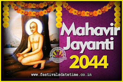 2044 Mahavir Jayanti Date and Time, 2044 Mahavir Jayanti Calendar