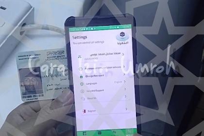 Aplikasi Populer di Arab saudi Buat Umroh Eatmarna