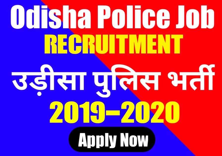 Odisha Police Recruitment 2019 | Odisha Police Vacancy 2019-2020