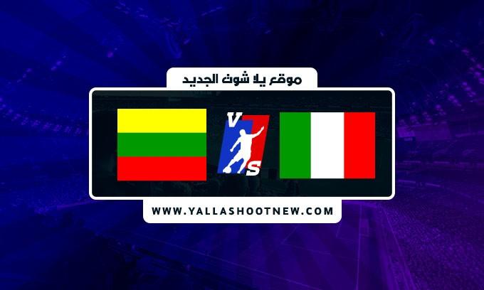 نتيجة مباراة ايطاليا وليتوانيا اليوم في تصفيات كأس العالم أوروبا 2022