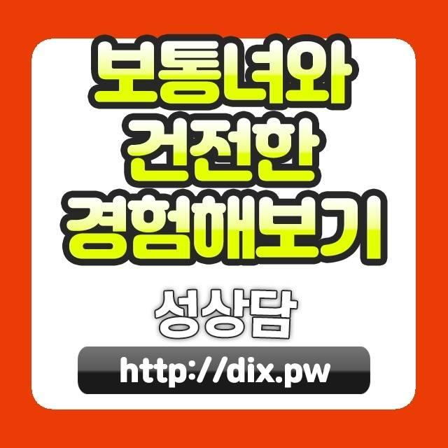 김해천막대여