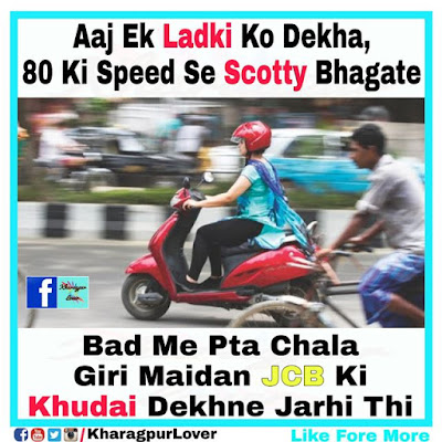 scotty-kharagpur-meme
