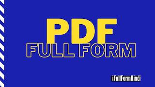 pdf-full-form