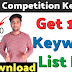 100+ Low Competition Keywords List Download For Free 2021 | Low Competition Keywords 2021 |