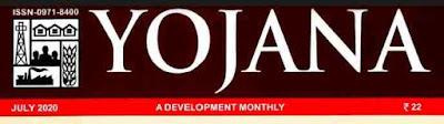 Yojana Magazine July 2020 PDF in English