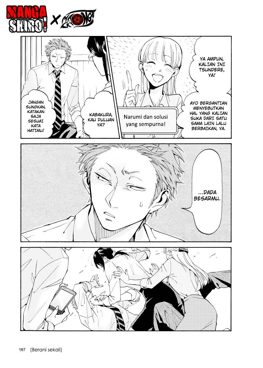Wotaku ni Koi wa Muzukashii Chapter 05-9