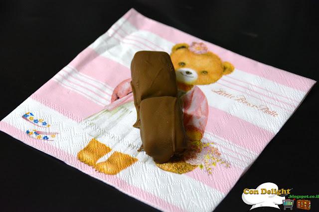 חטיף שוקולד פסק זמן ביתי - Chocolate candy bar