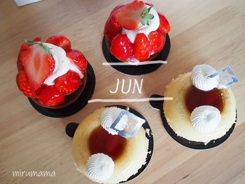 ジュンのケーキ4つ