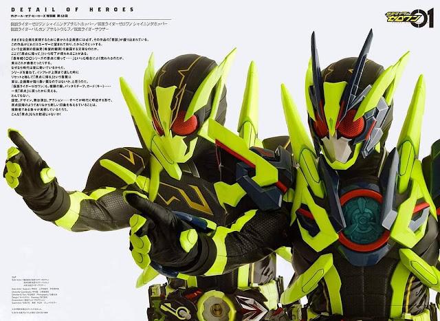 Detail of Heroes: Kamen Rider Zero-One Shining Hopper & Shining Assault Hopper
