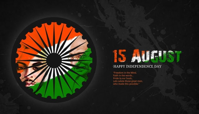 Happy Independence Day Images - 15 August Wishes Pictures for