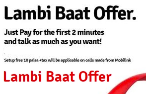 Jazz Mobilink lambi baat offer -Jazz Long Call Package