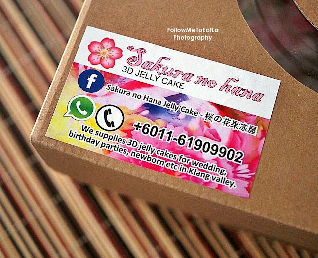 3D Jelly Cake By Sakura no Hana Jelly Cake - 桜の花果冻屋