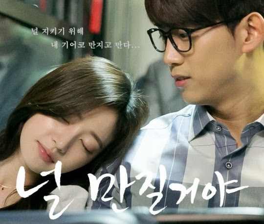 Download Touching You Episode 1 2 3 4 5 6 7 8 9 10 11 12 English subtitle indonesia