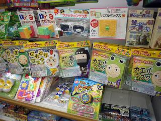 Peluang Bisnis Alat Serbaguna Buatan Jepang di Indonesia