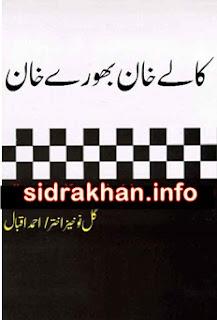 Kale Khan Bhore Khan