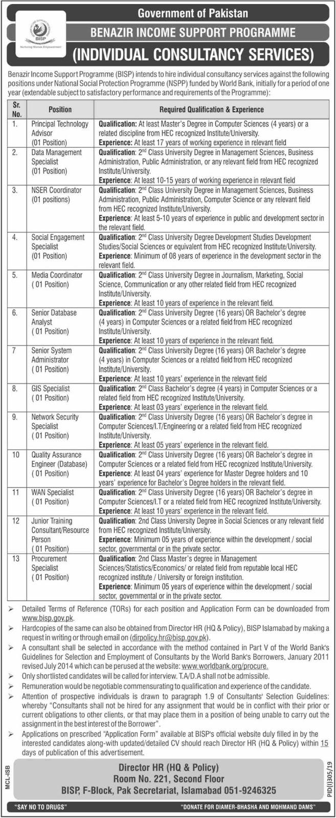 Benazir Income Support Programme BISP Jobs 2019 Govt of Pakistan