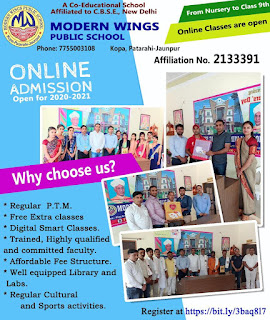 #MODERN_WINGS_PUBLIC_SCHOOL #KOPA #PATARAHI #JAUNPUR #PHONE - 7755003108 | A Co-educational #School #Affiliated to #CBSE, #NewDelhi | From #Nursery to Class 9th | #OnlineClasses are #Open | #Online #Admission_Open for 2020-21