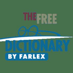 القاموس الحر