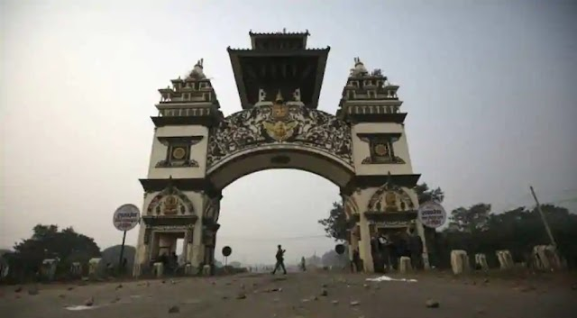 What will be the prejudice of Nepal?