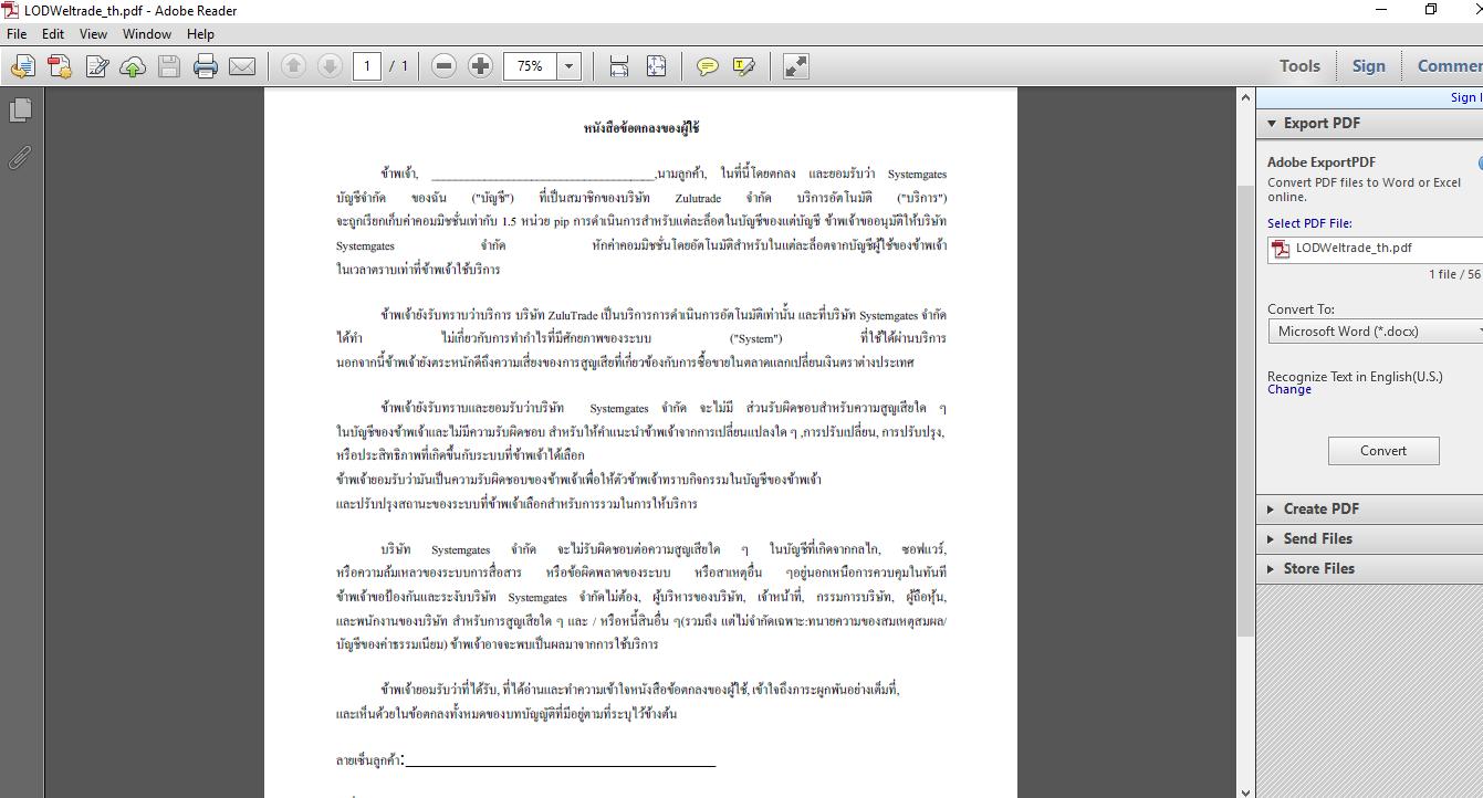 Thaiforexschool pdf