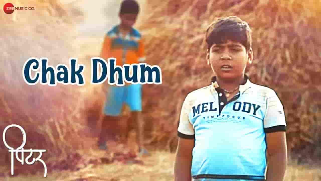 CHAK DHUM LYRICS » PETER [ Marathi Movie ] » Lyrics Over A2z