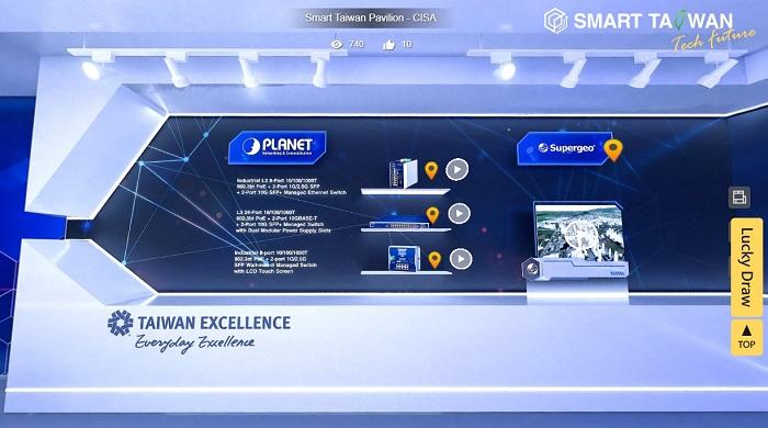 Taiwan Excellence WCIT 2020-Virtual Exhibition Event 3D