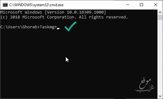 Taskmgr Command Prompt