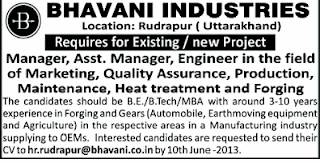 Bhavani Industries  Rudrapur Requirement Assistant Manager  B.E/B.Tech/MBA