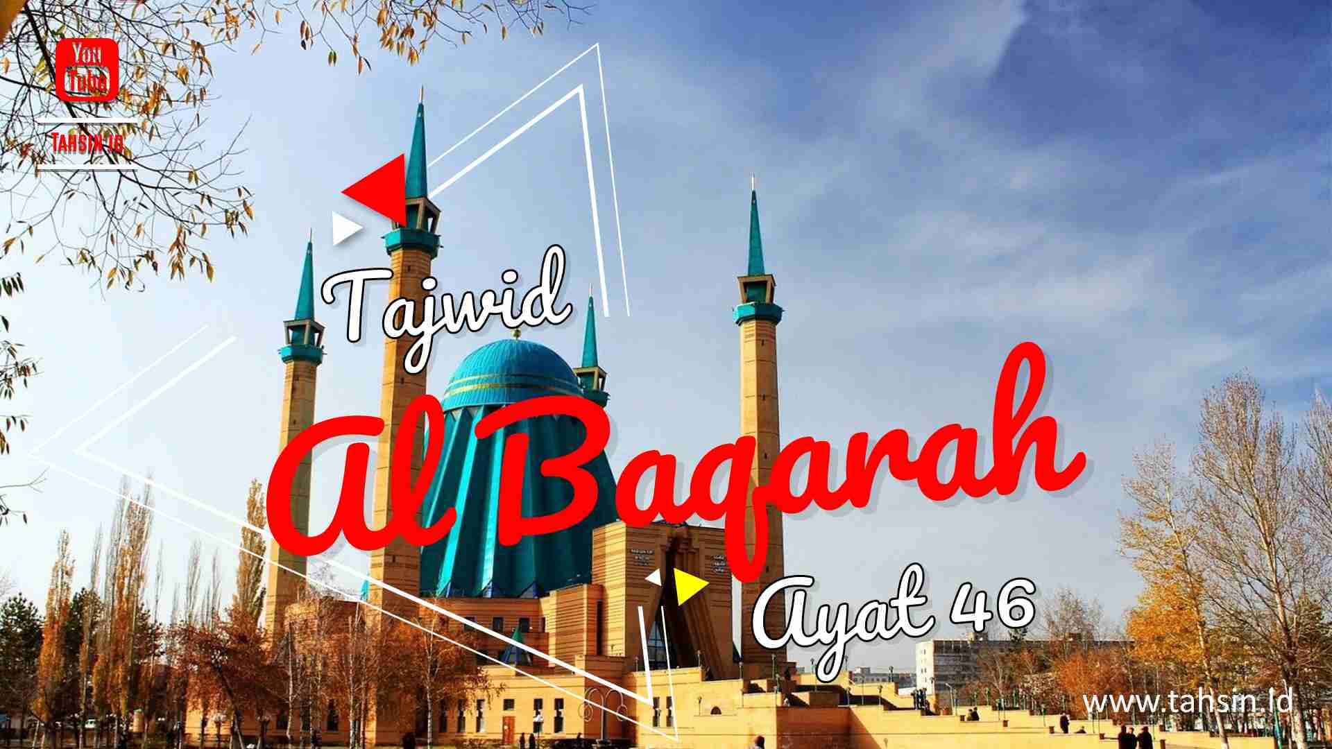 Tajwid surat Al Baqarah ayat 46