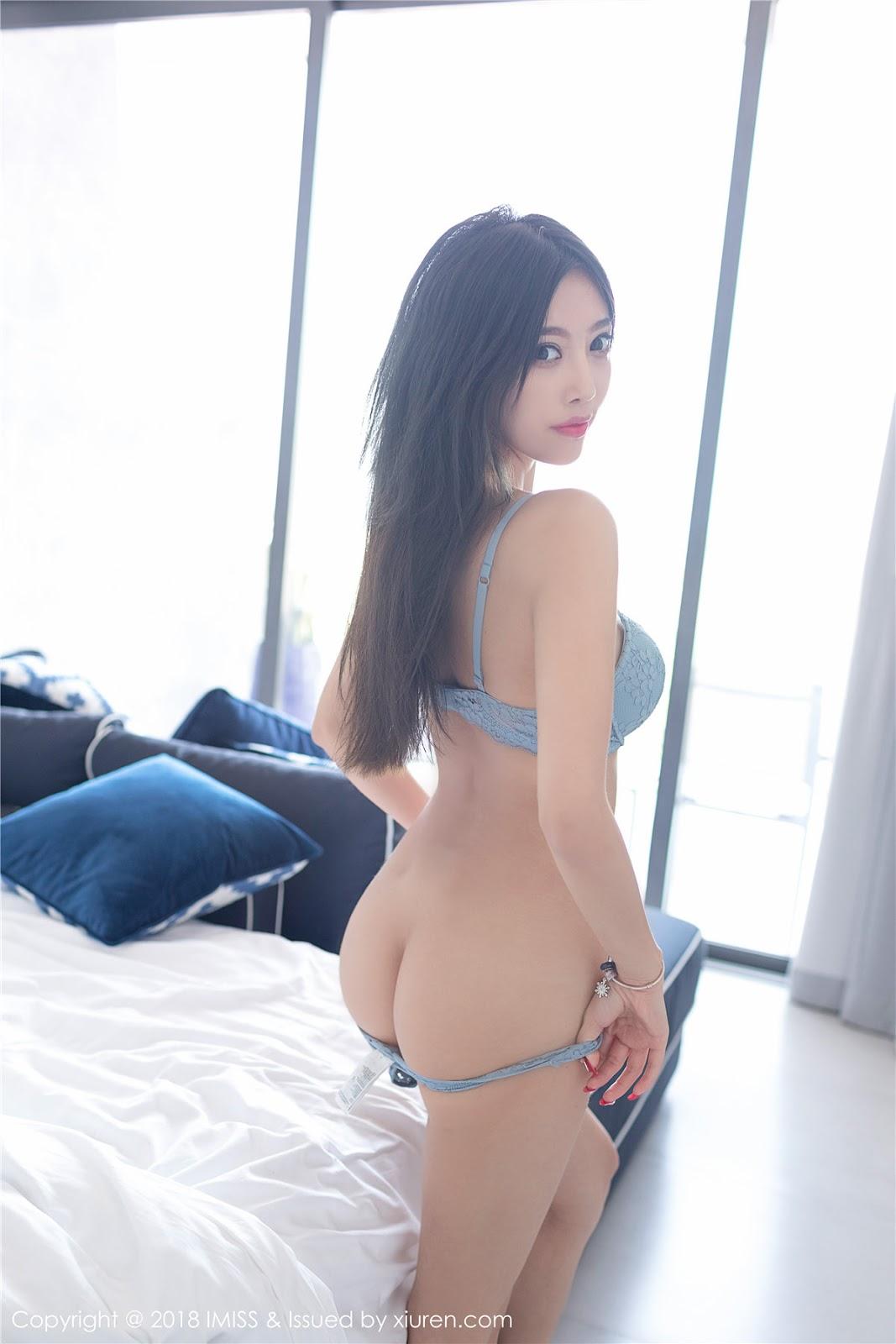 Hot Girls ♔♔… 杨晨晨sugar, - Trang 18