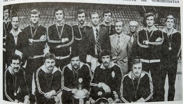 """Волейбольная команда """"""""Радиотехник"""" в 1984 году"""