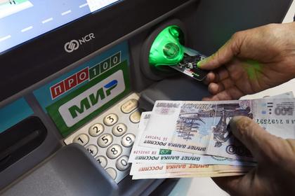 Впервые за 17 лет расходы россиян превысили заработок