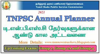 TNPSC-Annual-Planner-2019-2020