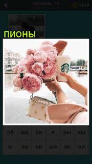 в руках у девушки букет пионов и кружка на фоне водоема 667 слов 16 уровень