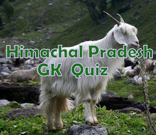 Hp Gk Hindi quiz