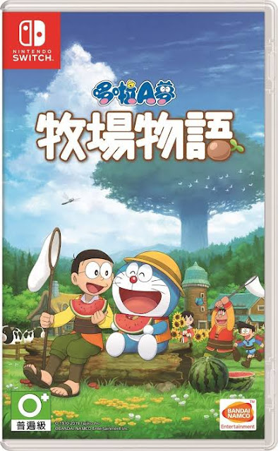 Doraemon Season 03 All Episodes In Hindi In 720p