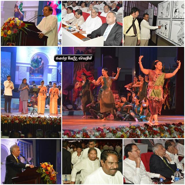 http://www.gallery.gossiplankanews.com/event/maithripala-sirisena-as-head-of-state-second-anniversary.html