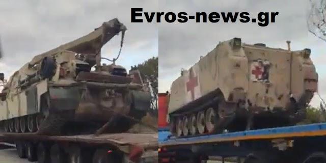 Έβρος: Γιατί γέμισε νταλίκες με αμερικανικά στρατιωτικά οχήματα – Που πηγαίνουν (ΒΙΝΤΕΟ)
