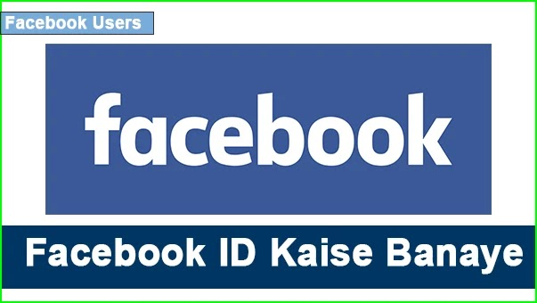 facebook account kaise banate hai