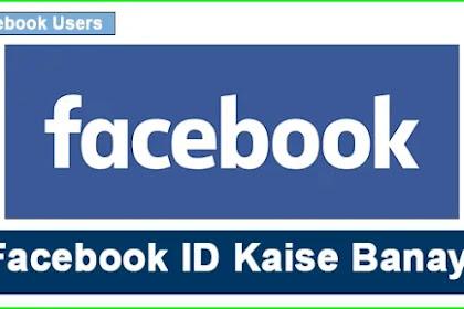 Facebook Account Kaise Banate Hai - Puri Jankari Hindi Me
