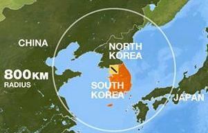 διμερής συμφωνία για τους νοτιοκορεάτικους βαλλιστικούς πυραύλους