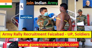 ARO Amethi Army Recruitment Rally Faizabad Bharti Jobs Online